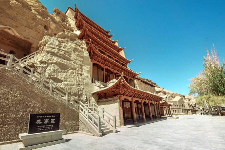 Nine Floors of Dunhuang