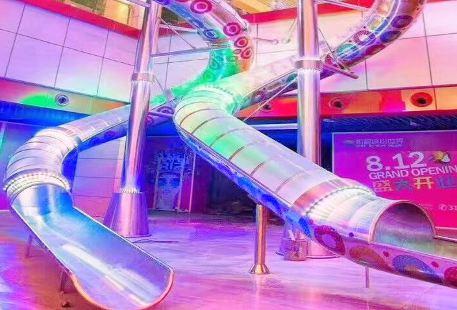Qifubinfen Amusement Park