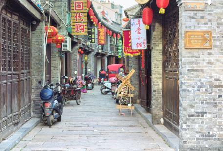 Xinghualao Street