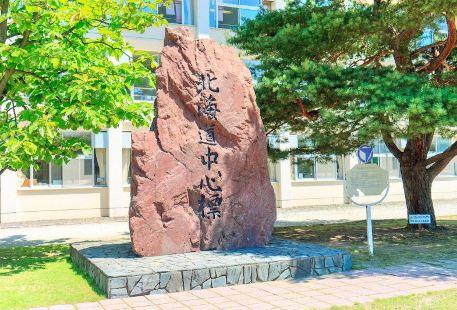 Hokkaido Centre Standard