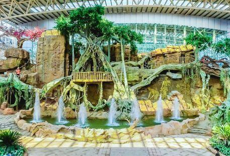 Qianxinonggu Amusement Park