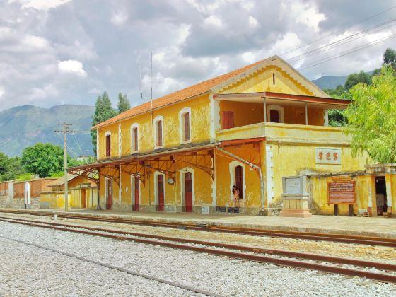 碧色寨火車站