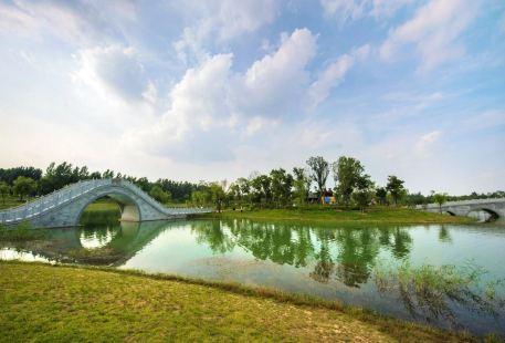 Jieshou Botanical Garden
