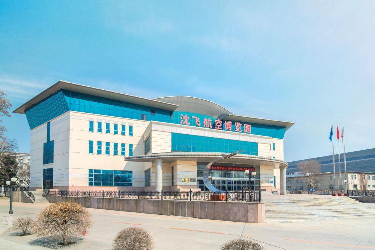 SAC (Shenyang Aircraft Corporation) Aviation Expo Park