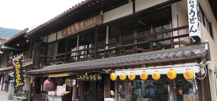Kompira Udon, Sando