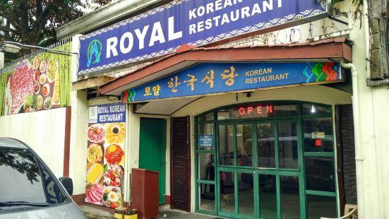 Royal Korean Restaurant