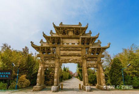 Qi Jiguang Home