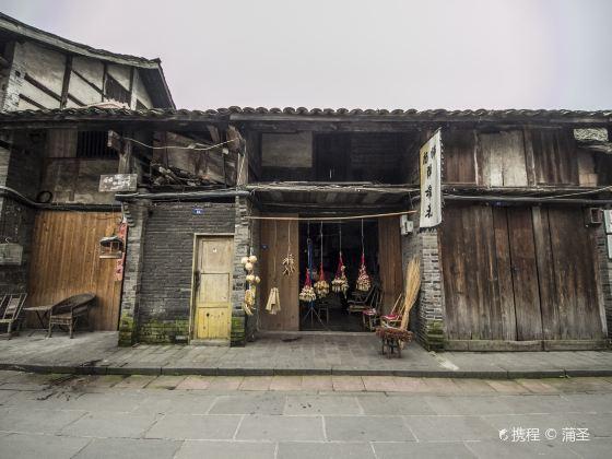 Xinchang Ancient Town