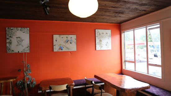 Shinaburo Korean Eating House