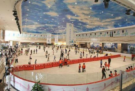 Bingshangyundong Center