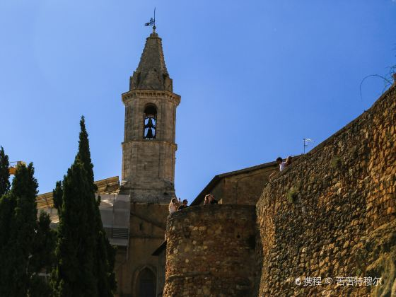 Historic Centre of the City of Pienza