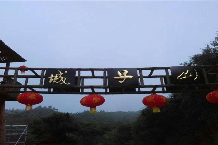 Chengzi Mountain Sceneic Area1