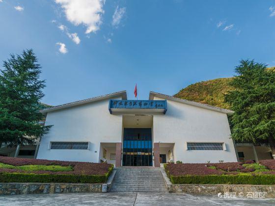神農架自然博物館