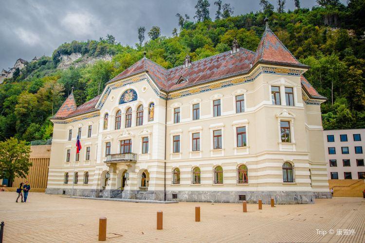 Landtag of the Principality of Liechtenstein1