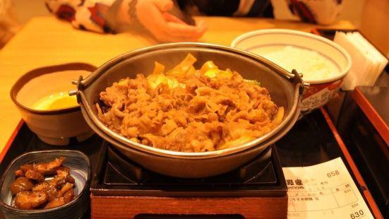 Yoshinoya Ginza 3 Chome
