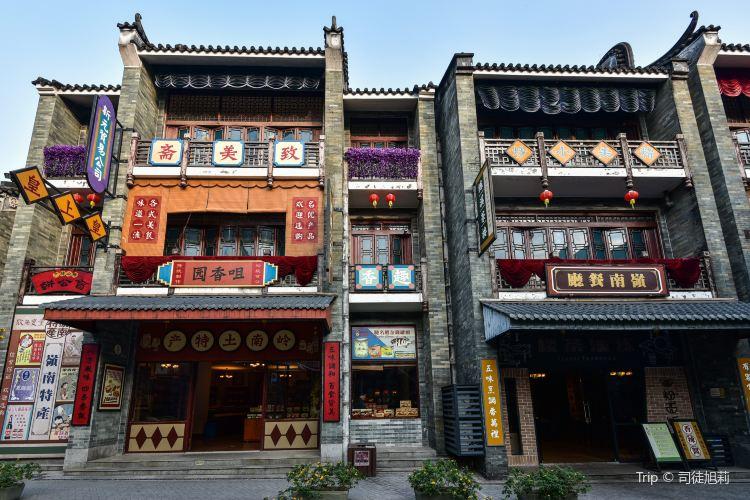 Lingnan Impression Park4