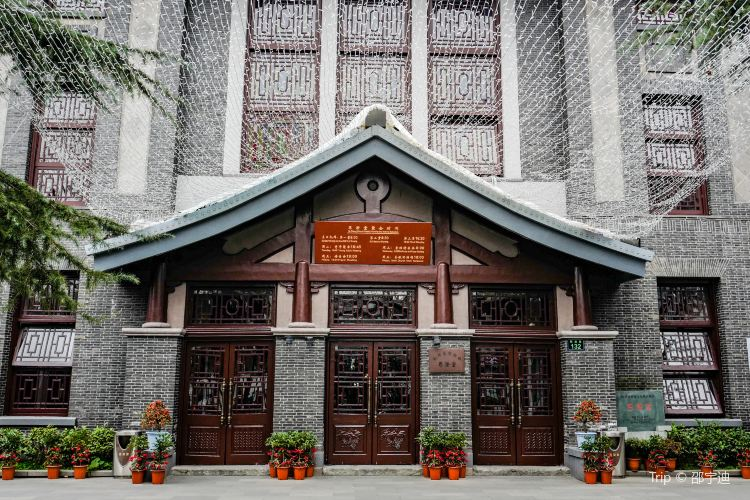 Si-Cheng Church