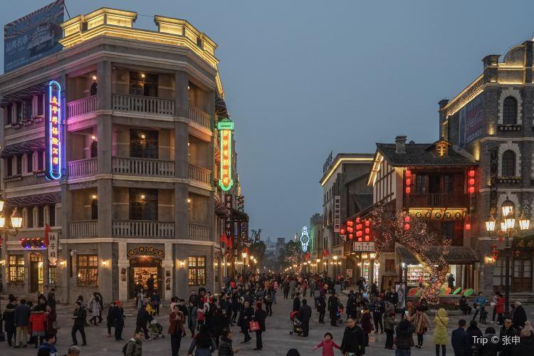 Liangjiang International Film City (Minguo Street)1