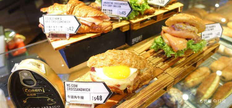 Urban Bakery (Hysan Place)1