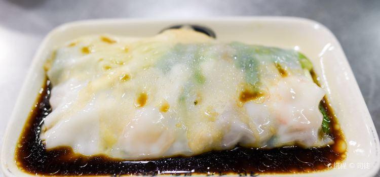 銀記腸粉店(上九路店)3