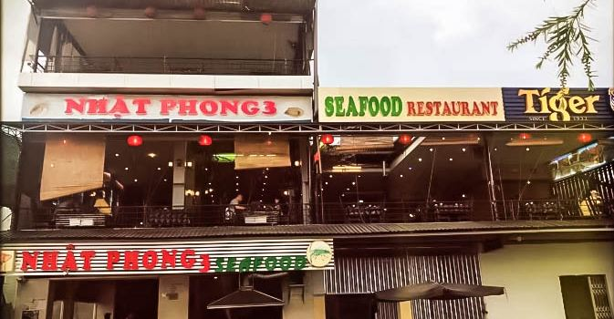 Nhat Phong 3 Seafood Restaurant1