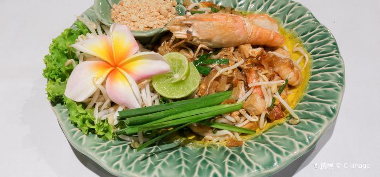 Siam Elephant Bar and Restaurant1