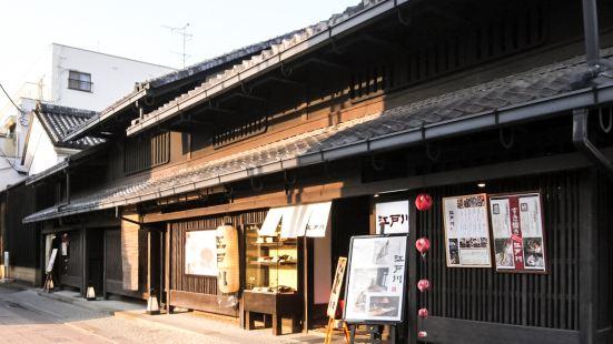 Grilled Eel Edogawa in Naramachi