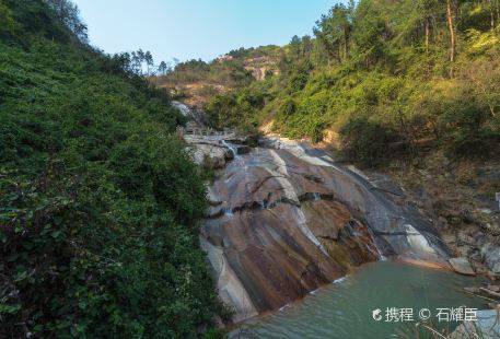 Shuilian (Water Curtain) Cave