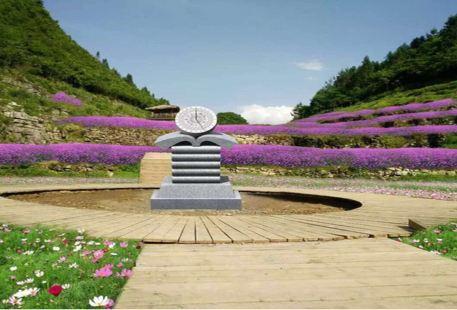 儺王穀景區