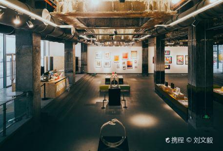 Yicang Gallery