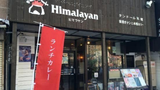 Himalayan Minami 2 Jo