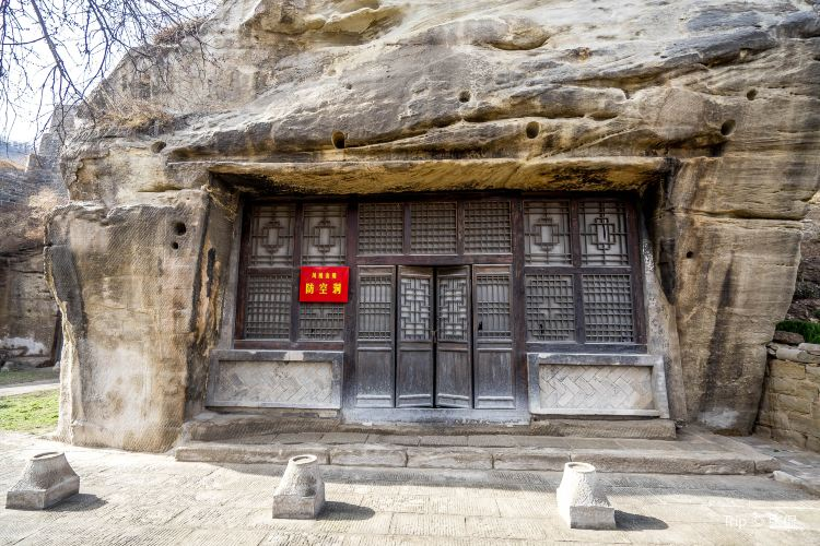 The Fenghuangshan Revolution Site2