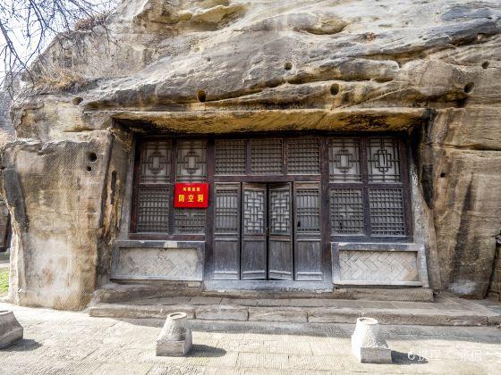 鳳凰山革命旧址
