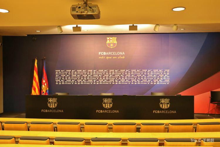 FC Barcelona Museum3