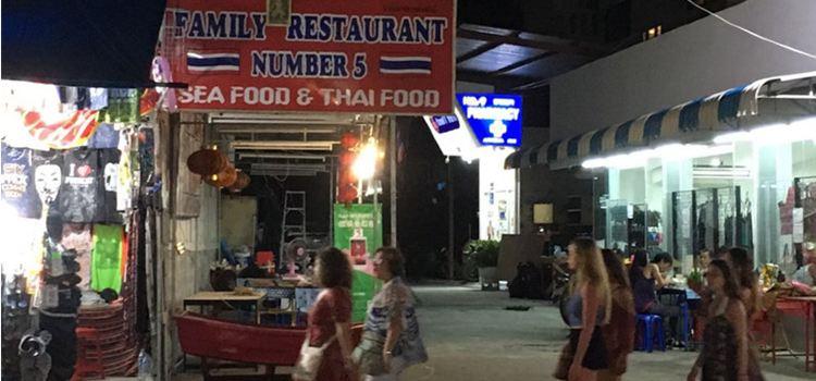 Family Restaurant No. 53
