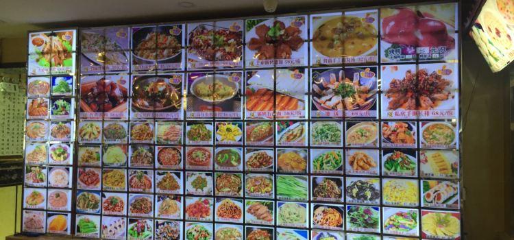 徐師傅烤鴨(25小區店)2