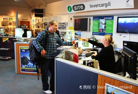 Invercargill i-SITE Visitor Information Centre