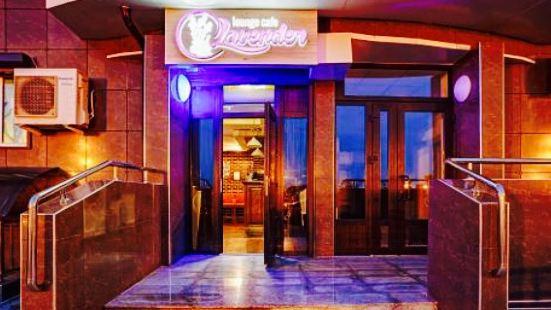 Lavender - Lounge Cafe