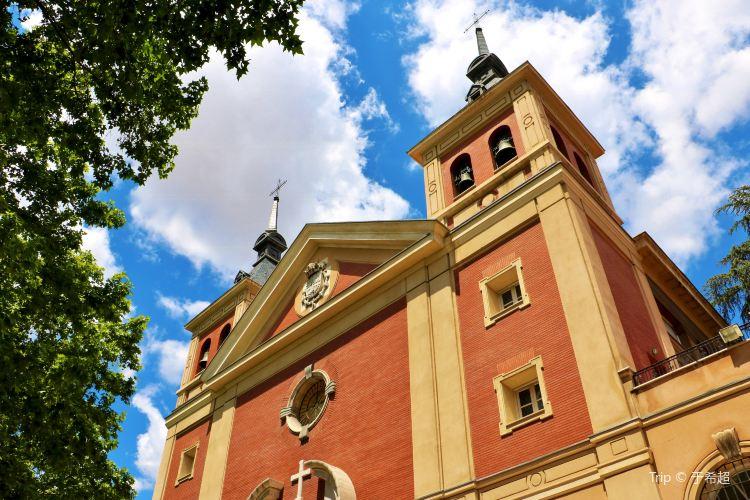 Royal Basilica of Our Lady of Atocha