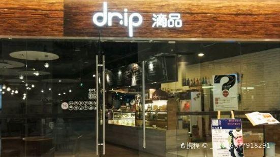 Drip( Cai Fu Square )