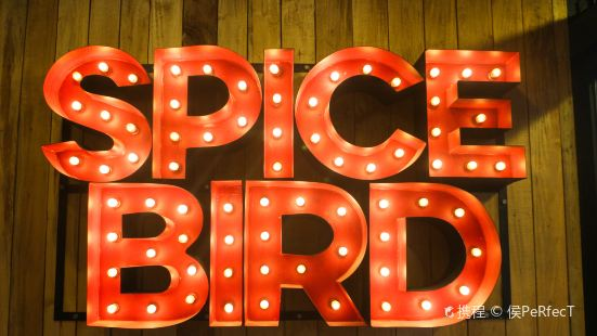 Spice Bird