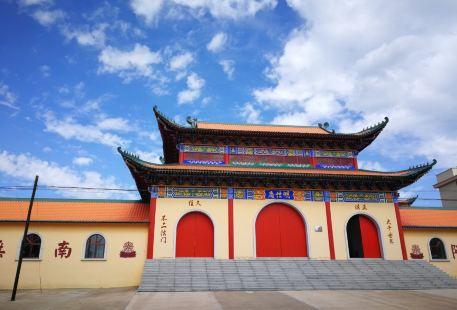 Mingxing'an