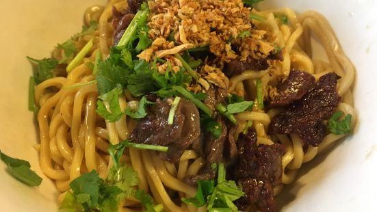 Yamo Thai Kitchen