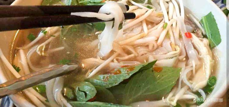 Chi Hoa Vietnamese Cuisine1