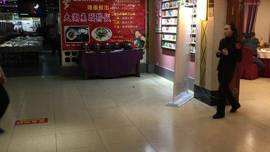 鑫金獅時尚酒店(長征路店)