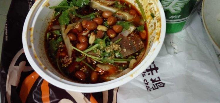 紫燕百味雞(任港店)2
