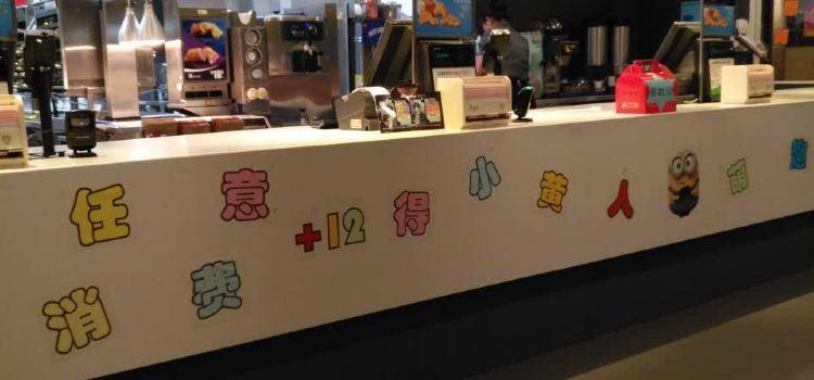 麥當勞(興寧第二店)3