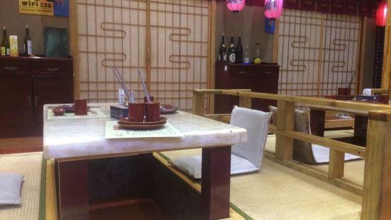 竹鶴園料理店