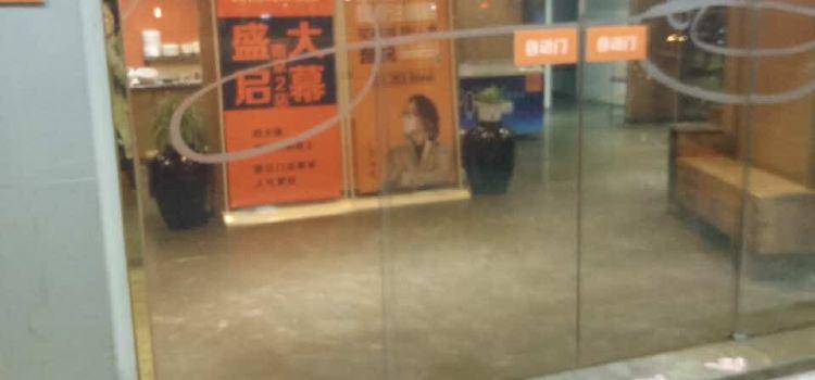 佬土鵝腸火鍋(揚中二店)1