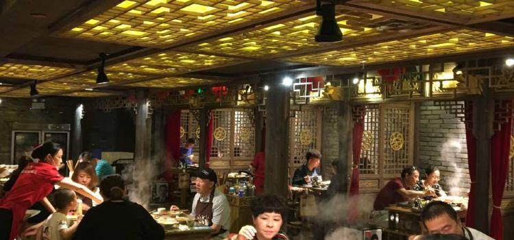 小龍坎老火鍋(新天潤店)2